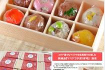 手まり寿司完成1_HP_t
