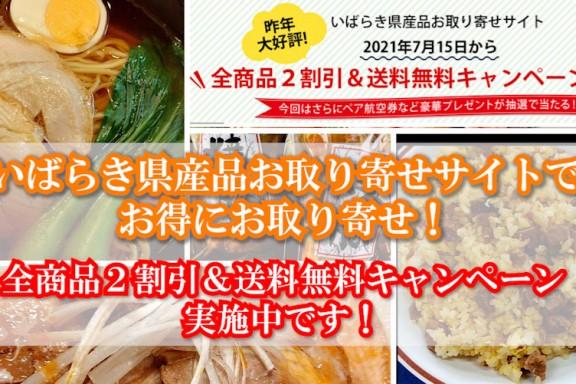 お取り寄せサイト_チャーシュー食べ方紹介_チャーシュー